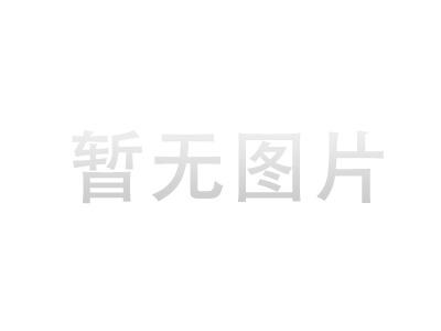 beplay体育app下载_beplay官网下载地址_Beplay体育软件